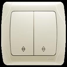 Выключатель 2-кл проходной кремовый