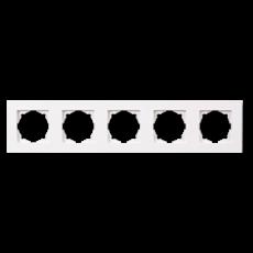 Рамка 5-я белый