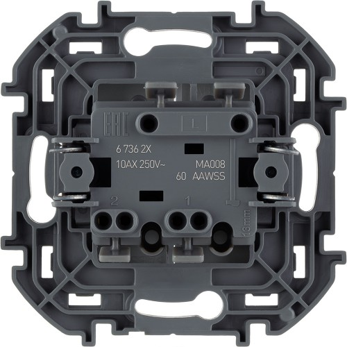 Выключатель двухклавишный 10 AX 250 В~ алюминий Legrand Inspiria (673622)
