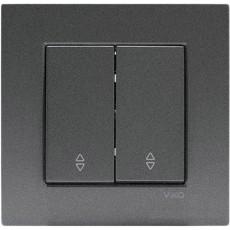 Выключатель 2-кл проходной (без рамки) дымчатый