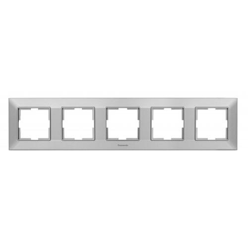 Рамка*5 универсальная серебристая Panasonic Arkedia Slim (WNTF08052SL-BY)