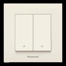 Выключатель для жалюзи (без рамки) кремовый