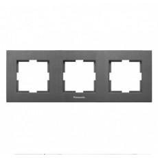 Рамка 3-постовая дымчатый