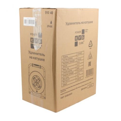 Удлинитель на мет. катушке 4рз30м 16А 16А IP44 Power Cube     (PC44801)