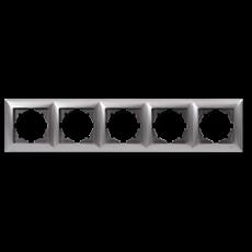Рамка*5 серебро