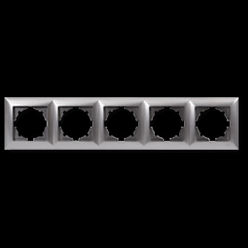Рамка*5 серебро  Gunsan Visage (01281500-000146)